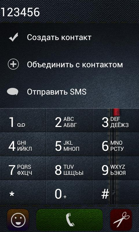 exDialer Theme Jeans- screenshot