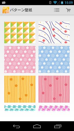 可愛いパターン壁紙 - かわいい待ち受けで楽しもう!-