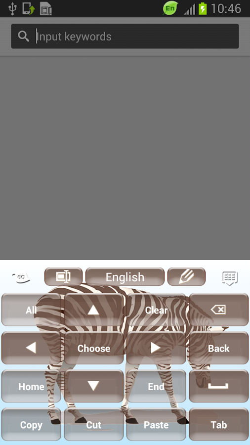 Zebra Skin for Keypad - screenshot