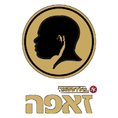 זאפה – A World of Live Music