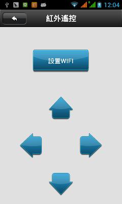 5SU家視保-Caresber視訊保全機遠端控制器 - screenshot