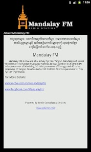 Mandalay FM- screenshot thumbnail