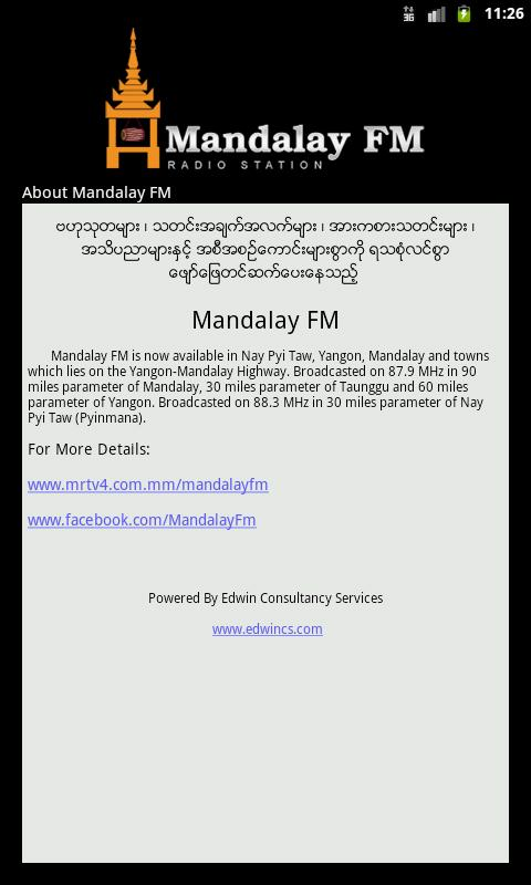 Mandalay FM- screenshot