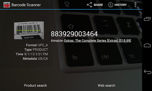 Barcode Scanner Screenshot 6