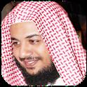 Holy Quran - Idrees Abkar icon