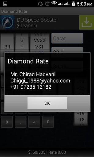 玩免費工具APP|下載Diamond Rate app不用錢|硬是要APP