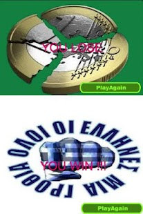 GAP vs EURO- screenshot thumbnail