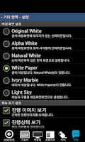 Screenshot of 정보처리기사/산업기사/기능사, 사무자동화산업기사 기출