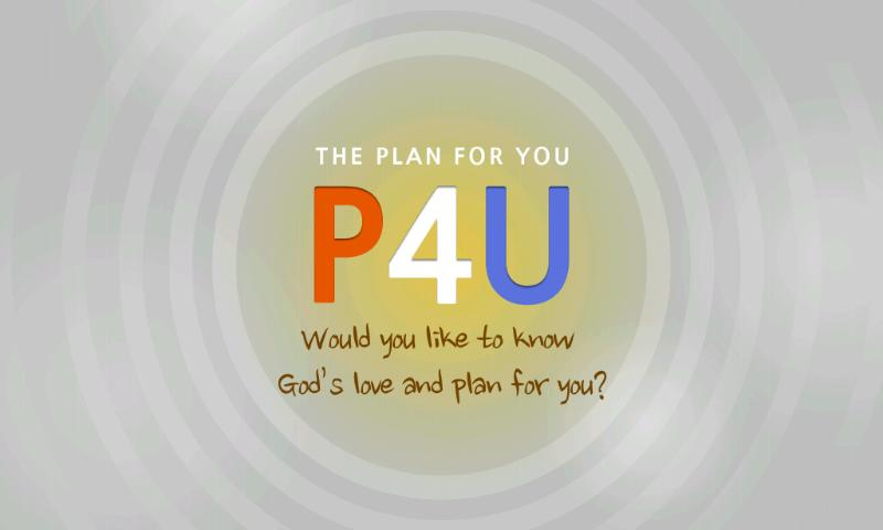 P4U (Four Spiritual Laws) - screenshot