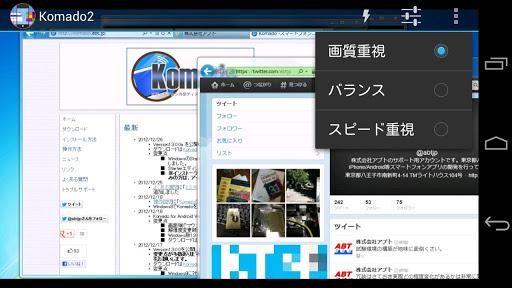 Komado2 2.8.0 Windows u7528 3