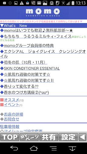 u304au5f97u30cdu30c3u30c8 1.0 Windows u7528 2