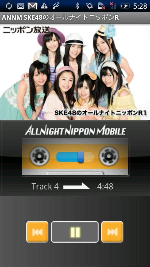 SKE48のオールナイトニッポンR 第1回- screenshot