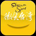 SmileTaiwan ePostcard台灣旅行明信片 icon