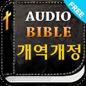 미가엘 성경 시험판 (개역개정) icon