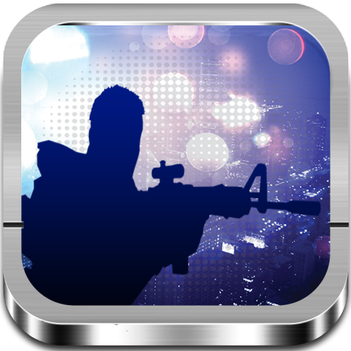 Tiny Elite Commando LOGO-APP點子