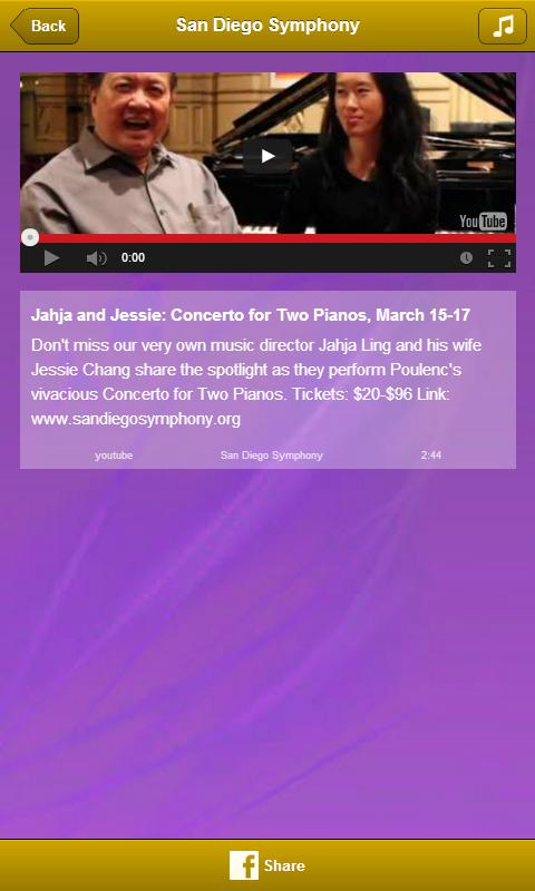 San Diego Symphony - screenshot