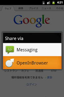 OpenInBrowser - screenshot thumbnail