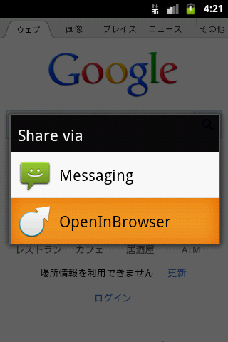 OpenInBrowser - screenshot