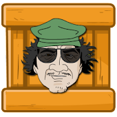 Gaddafi Duck (free)