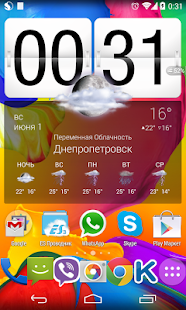 Samsung Galaxy S5 HD Wallpaper