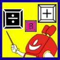 Math Boxes Lite icon