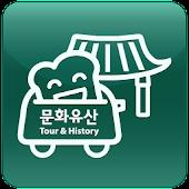 토스트 문화유산-강원도 역사문화재 국보,보물,문화재