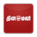 Dinamalar for Tablets logo