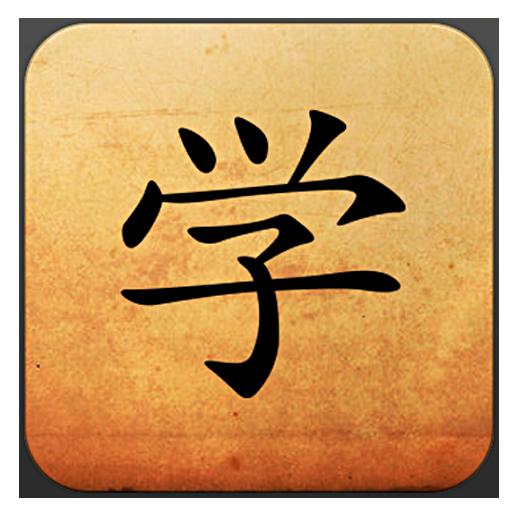 Learn Japanese with Esa LOGO-APP點子