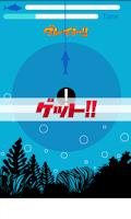 Screenshot of 釣りバカおやじ ~完全無料釣りゲーム~