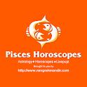 Pisces Horoscopes मीन राशिफल icon