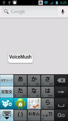 無料生产应用AppのVoiceMush|記事Game