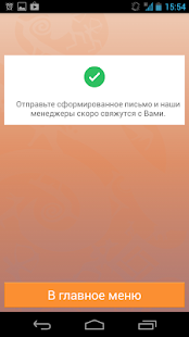 Страхование Nomad Insurance- screenshot thumbnail