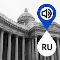 Казанский собор — аудио гид icon