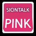카카오톡 테마 - 시온톡 페이퍼 핑크 카톡 icon
