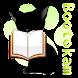 書籍管理bootokam
