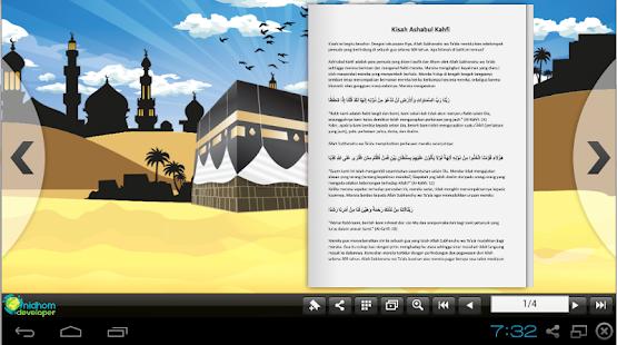 Kamus Bhasa Inggris 900 Milyar Apk: Download Kisah Ashabul Kahfi APK On PC
