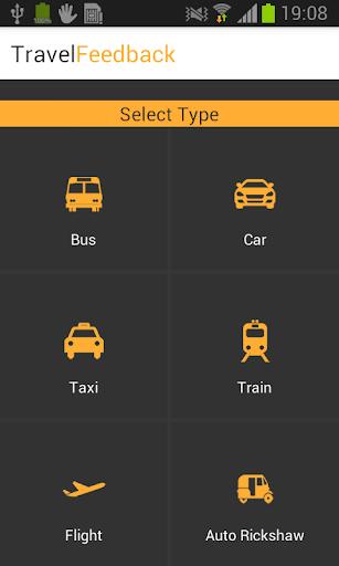 【免費社交App】TravelFeedback-APP點子