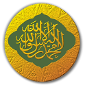 Hadith Collections Lite icon