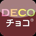 DECOチョコ(デコチョコ) icon