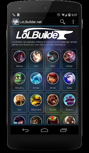 LoLBuilder.net Diamond Builds
