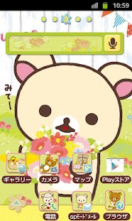 Rilakkuma Theme 23- screenshot thumbnail