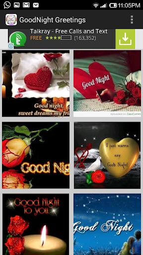 Good Night Images 1.1 screenshots 1