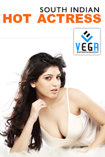 South Indian Hot Actress - screenshot thumbnail