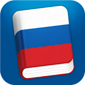 Learn Russian Phrasebook Pro