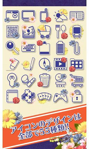 +HOMEu30a2u30a4u30b3u30f3u30d1u30c3u30af VIVA Flower! 1.0.1 Windows u7528 1