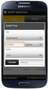 Gold Live Price India- screenshot thumbnail