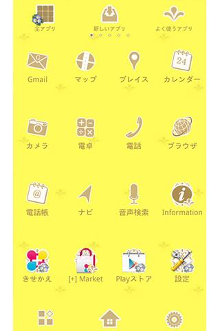 Mellow Yellow u30ecu30e2u30f3u30a4u30a8u30edu30fcu306eu58c1u7d19u304du305bu304bu3048 1.0 Windows u7528 3
