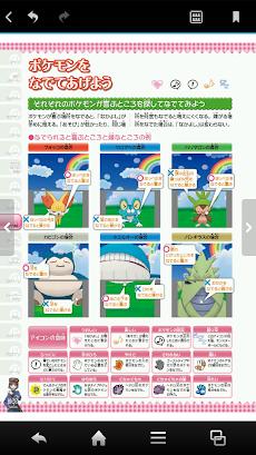 ポケモン X・Y 公式完全攻略ガイド~ストーリー編のおすすめ画像4