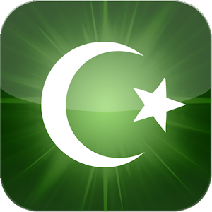 Ramadan 2013 - Islamic Android Apps