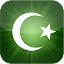 Ramadan 2013 2.1 APK for Android